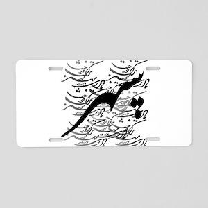 sepehr Aluminum License Plate
