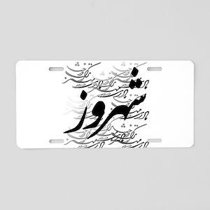 shahroz Aluminum License Plate