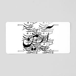 armin Aluminum License Plate