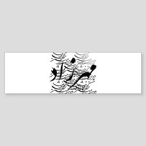 mehrzad Bumper Sticker