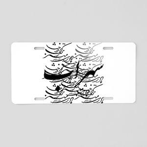 sohrab Aluminum License Plate