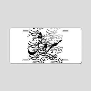 soroosh Aluminum License Plate