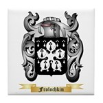 Frolochkin Tile Coaster