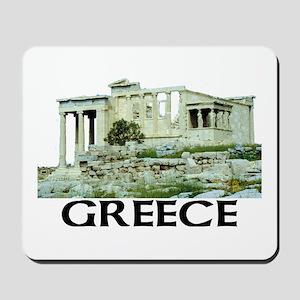 Greece (Acropolis) Mousepad