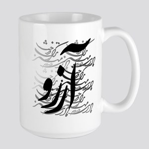 arezoo Mugs