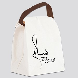 Black Peace with Arabic Calligrap Canvas Lunch Bag