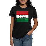"""""""Made in Hungary"""" Women's Dark T-Shirt"""
