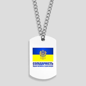 Ukraine (Solidarity) Dog Tags