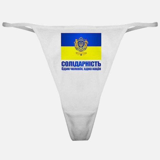 Ukraine (Solidarity) Classic Thong