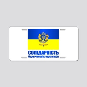 Ukraine (Solidarity) Aluminum License Plate