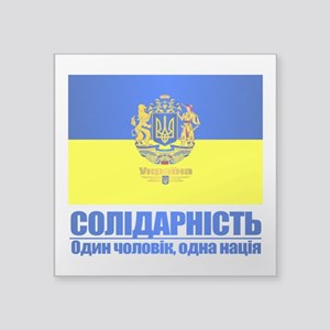 Ukraine (Solidarity) Sticker
