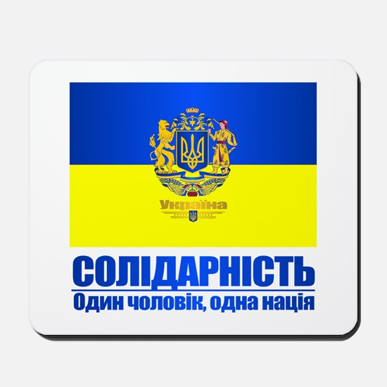 Ukraine (Solidarity) Mousepad