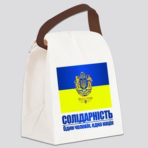 Ukraine (Solidarity) Canvas Lunch Bag