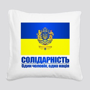 Ukraine (Solidarity) Square Canvas Pillow
