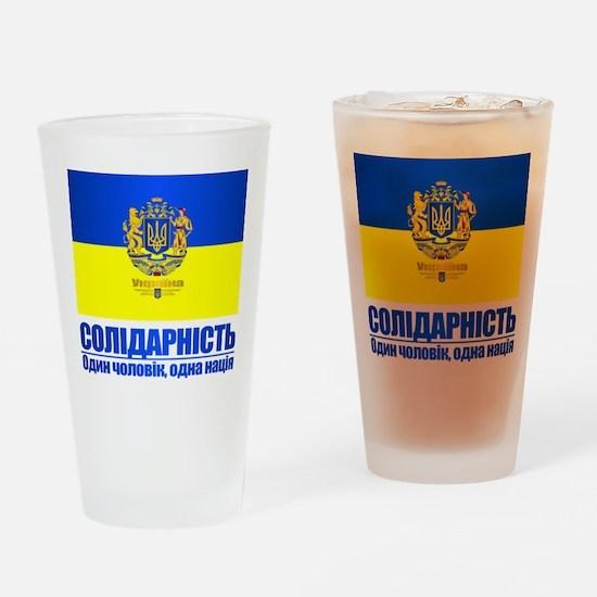 Ukraine (Solidarity) Drinking Glass