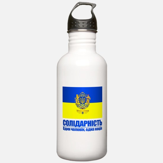 Ukraine (Solidarity) Water Bottle