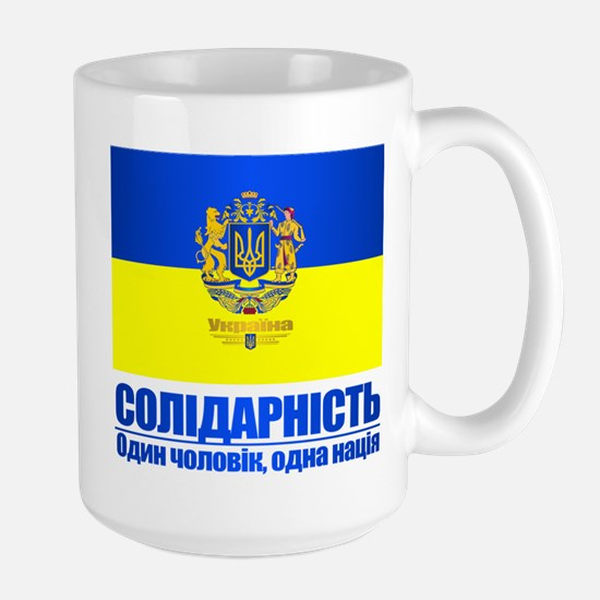 Ukraine (Solidarity) Mugs