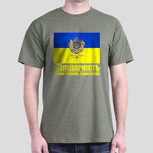 Ukraine (Solidarity) T-Shirt