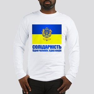 Ukraine (Solidarity) Long Sleeve T-Shirt
