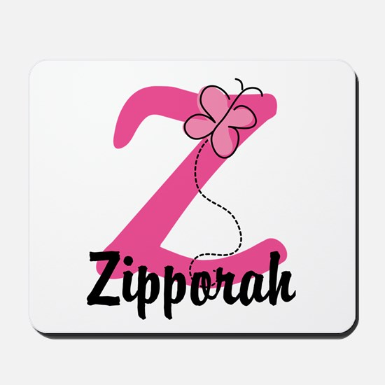 Personalized Monogram Letter Z Mousepad