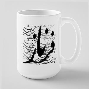 farnaz Mugs