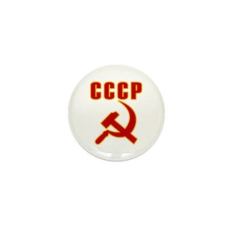 CCCP Soviet Union Mini Button
