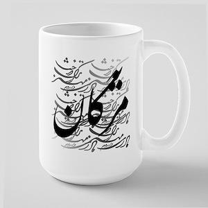 mozhgan Mugs