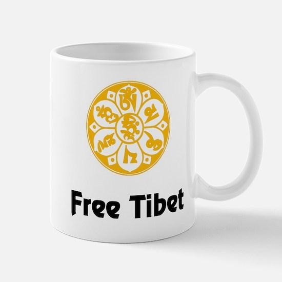Lotus + Free Tibet Mug