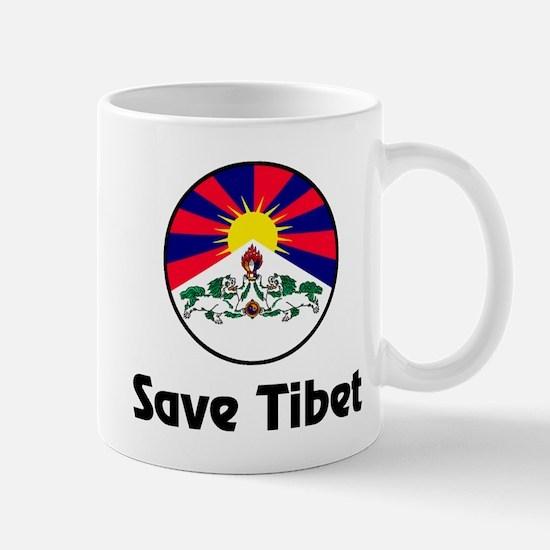 Save Tibet Mug