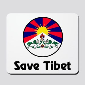 Save Tibet Mousepad