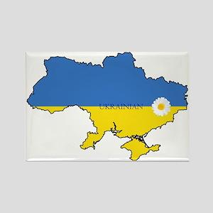Ukrainians for Peace Rectangle Magnet