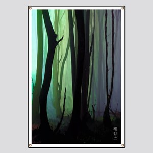 halloween scary forest banners cafepress