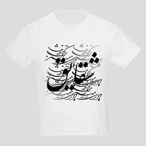 shaghayegh T-Shirt