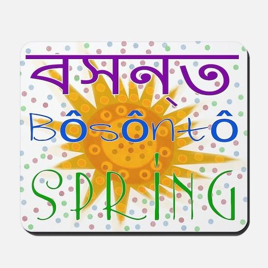 Spring, ????? , Bôsôntô Gifts Mousepad
