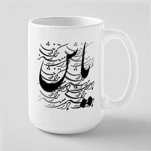 yas Mugs