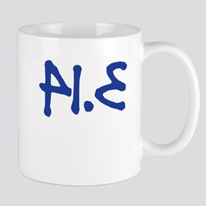 Mmmm.... Pi Mugs