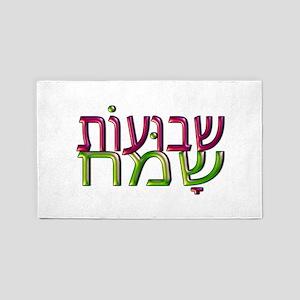 Shavuot Sameach Hebrew 3'x5' Area Rug