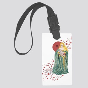 Year of the Pig Luggage Tag
