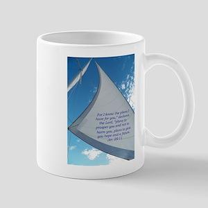 Sail/Plan of Hope Mug