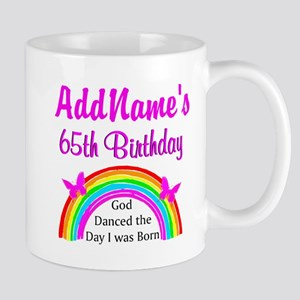 LOVING GOD 65TH Mug