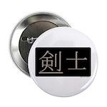 Fencer Kanji Button