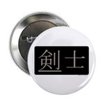 Fencer Kanji Button