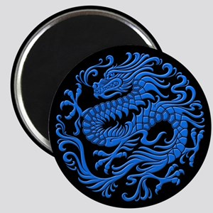 Traditional Blue and Black Chinese Dragon Circle M