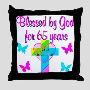 JESUS LOVE 65TH Throw Pillow
