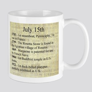 July 15th Mugs