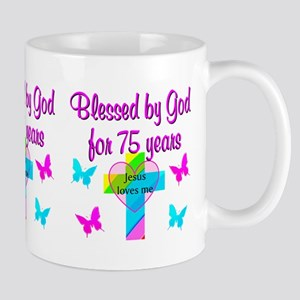 75TH LOVE GOD Mug