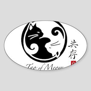 yin-yang-cat Sticker