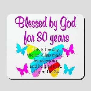 80TH PRAISE GOD Mousepad