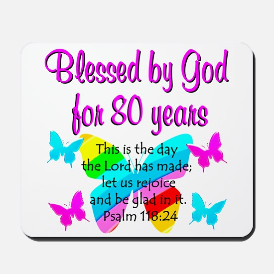 80TH PRAISE GOD Mousepad