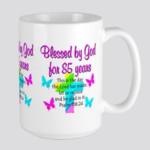 85th LOVE GOD Large Mug